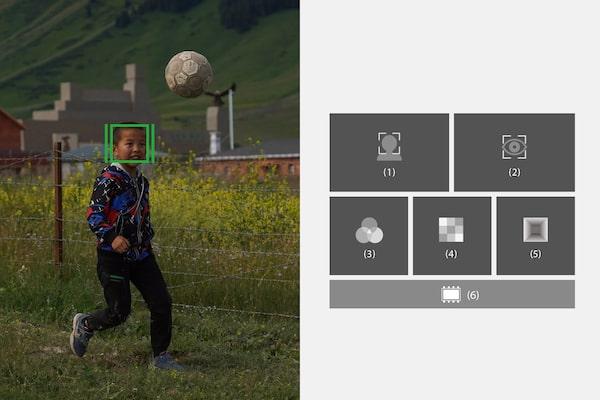 Проследяване на обекти, базирано на AI